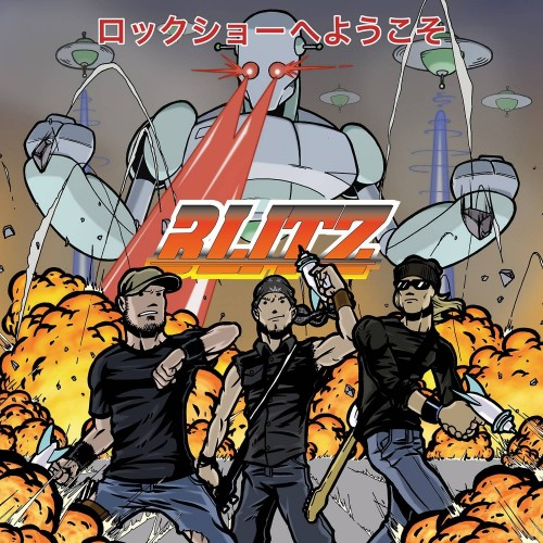 Welcome To The Rock Show - Blitz CD