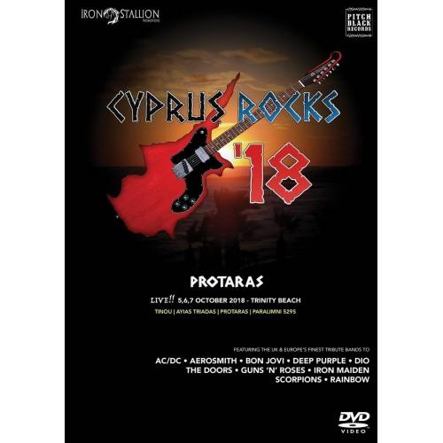 Cyprus Rocks '18 - V/A DVD