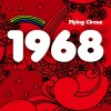 1968 - flying circus lp