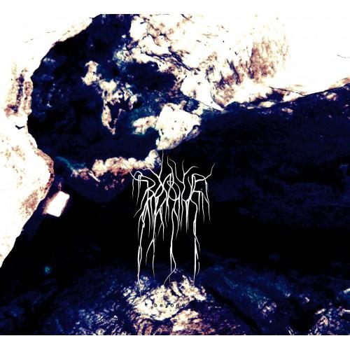 Beyond - Bosque CD DIG