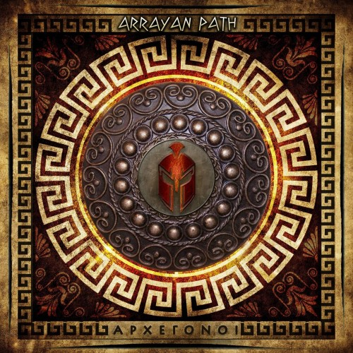 Archegonoi - Arrayan Path CD2