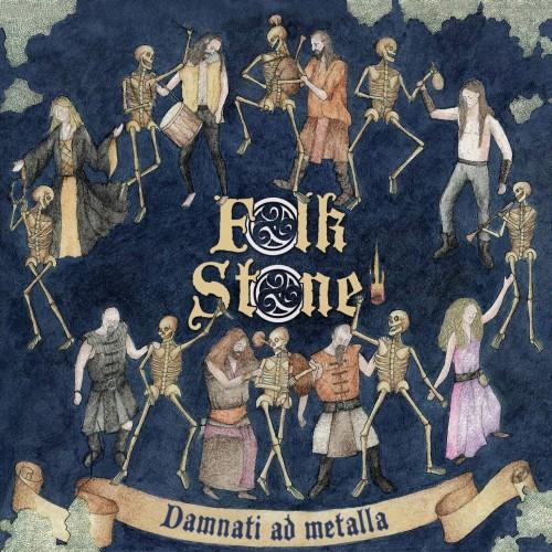 Damnati ad Metalla - Folkstone LP