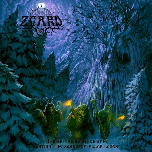 Within The Swirl Of Black Vigor - Zgard CD